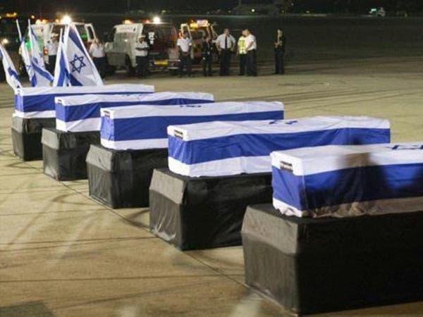 قتلى متجر باريس اليهود سيدفنون في القدس
