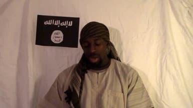 فيديو جديد.. أحد منفذي هجوم باريس بايع داعش