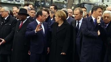 باريس.. قادة العالم يتظاهرون ضد الإرهاب