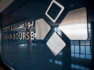 """طرح 20% من """"إي بي إم تيرمينالز البحرين"""" للاكتتاب"""