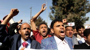 أبناء تعز: سلطات صنعاء محتلة من قبل ميليشيات الحوثي