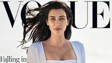 Kim Kardashian lands her first solo Vogue cover