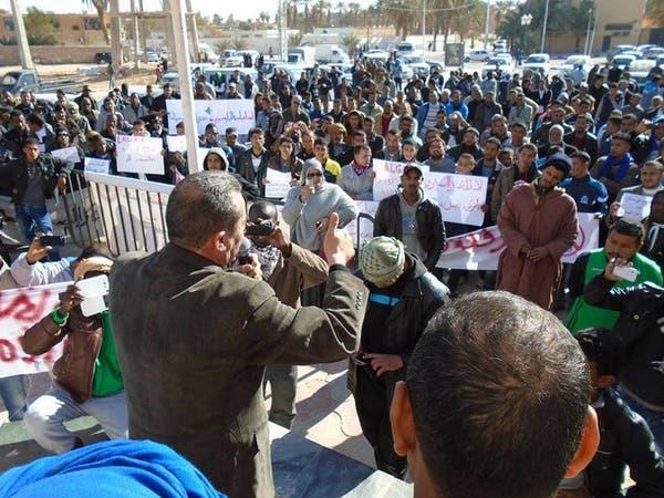 حكومة الجزائر تتراجع عن استغلال الغاز الصخري