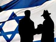 اليمن يعتقل إيرانيا بتهمة التخابر مع إسرائيل