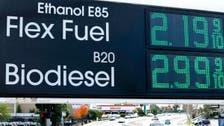 Oil extends fall; Goldman Sachs cuts forecasts