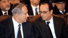 Paris had asked Netanyahu 'not to attend' rally