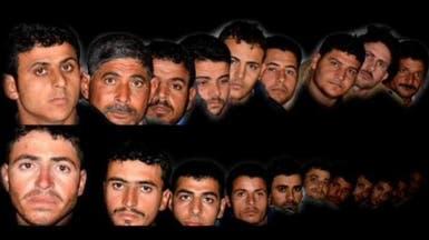 داعش يتبنى اختطاف 21 مسيحياً مصرياً في ليبيا