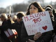 لافتات مسلمي فرنسا.. صورة للتسامح في مسيرة باريس