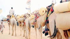 Saudi Arabia's historic Souq Okaz to kick off Thursday