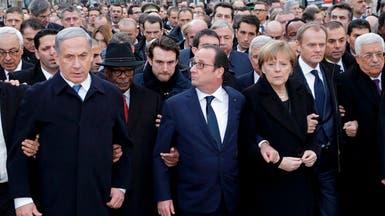 فرنسا استثنت نتنياهو من مسيرة باريس.. فدعا نفسه!