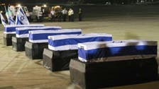 فرانس میں قتل یہودیوں کی میتیں تدفین کے لیے بیت المقدس منتقل