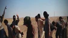 فيديو يظهر انتهاكات داعش بحق الشعيطات في دير الزور