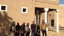 'Saudi Friends' initiative hosts American youth in tour of kingdom