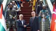 محمود عباس کا ترک صدارتی محل میں شاہانہ استقبال