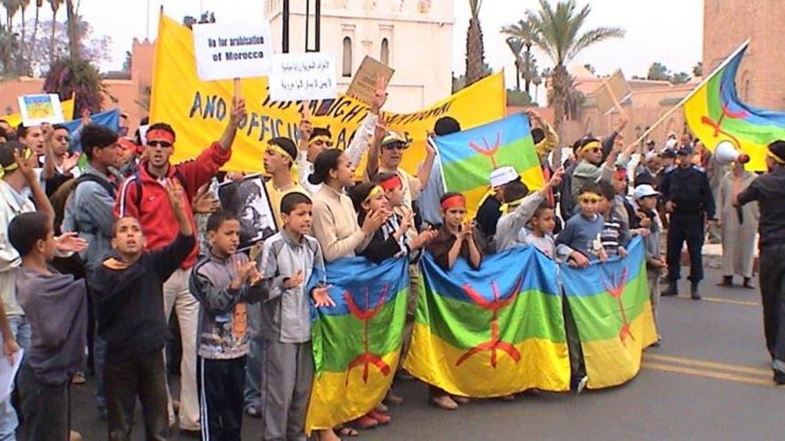 احتجاجات سلمية للأمازيغ في المغرب