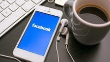 Facebook hooks up with publishers for 'instant articles'