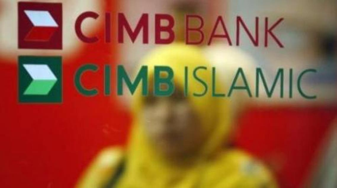 malaysia bank reuters
