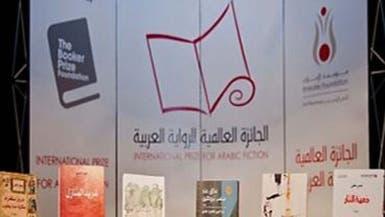 حضور قوي للروائيات بمسابقة البوكر العربي بأبوظبي