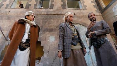 اليمن يتوحد لمواجهة الحوثي في مأرب