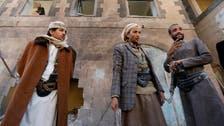 حوثیوں کا یمن کے سرکاری ٹی وی پر قبضہ