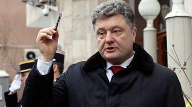 """إلغاء قمة أوكرانيا بعد خرق اتفاق """"وقف إطلاق النار"""""""