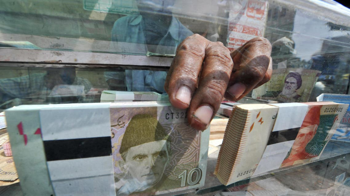 pakistan economy currency AFP