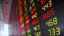 Oman's OETC sets final spread on 10-yr benchmark dollar bond deal