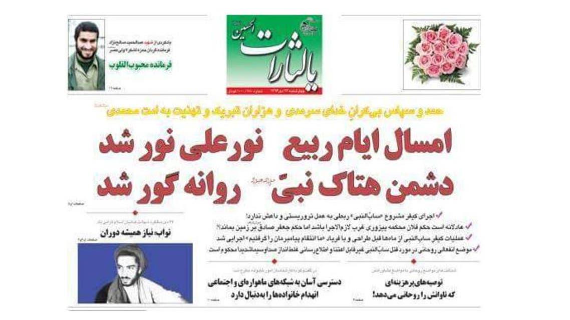 حزب الله الإيراني