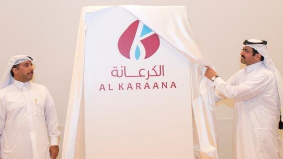 Al Karaana (Shelll)