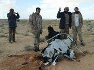 """القوات الحكومية تسقط طائرة بلا طيار لـ""""فجر ليبيا"""""""