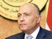 وزير خارجية مصر يزور المغرب غداً