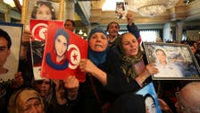 Tunisians mark fourth anniversary of the revolution