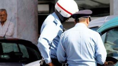 المغرب.. اعتقال دركيين بتهمة الرشى واستغلال النفوذ
