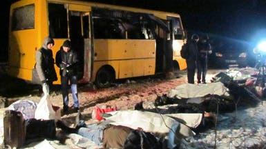 12 قتيلا في قصف حافلة شرق أوكرانيا