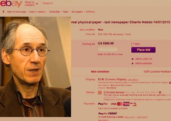 ناشر المجلة جيرارد بريارد، والتنافس في مزاد ايباي قفز بسعر النسخة من 500 أمس إلى 600 دولار