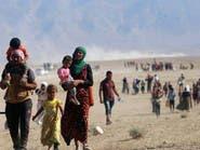 بعد جحيم الدواعش.. 27 أيزيدية وأطفالهنّ يصلون فرنسا