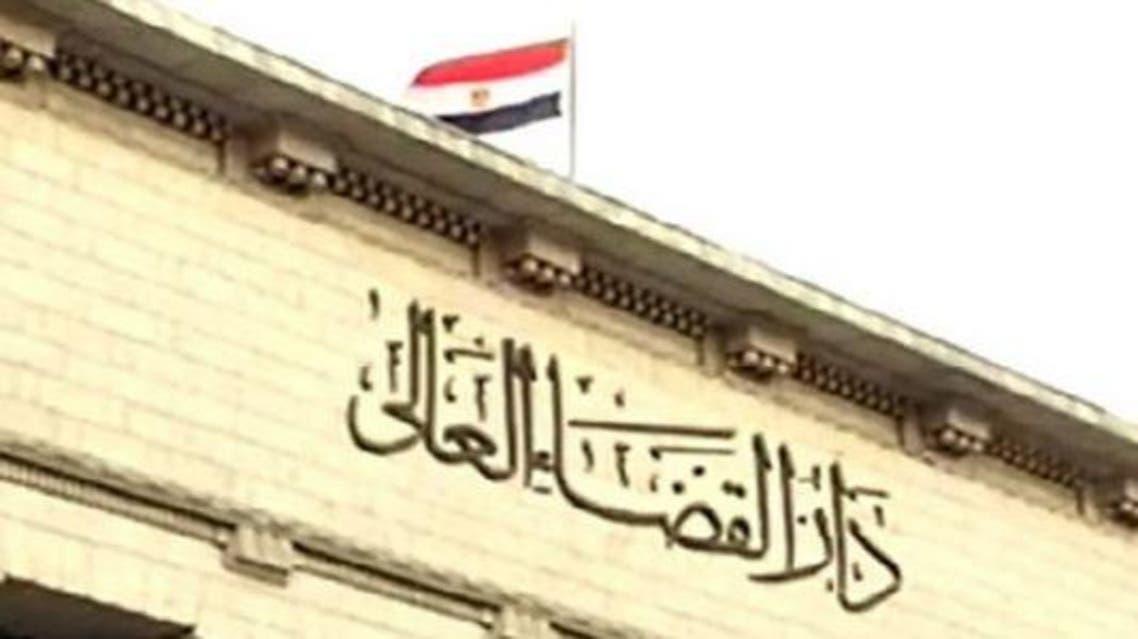 مصر قضاء
