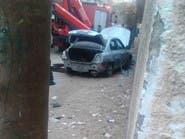 مصر.. انفجار سيارة أمام مباني للشرطة في بني سويف