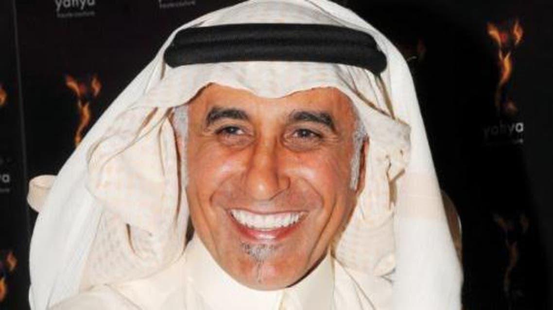 Yahya Al-Bishri