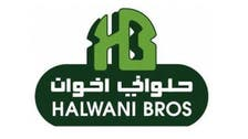 عمومية حلواني إخوان تقر توزيع 10% أرباحاً نقدية عن 2019