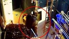 پیرس: سپراسٹور پر حملے کی تصاویر جاری