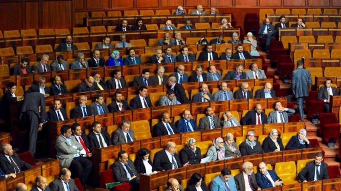 البرلمان المغربي برلمان المغرب