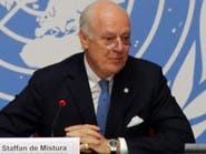 دي ميستورا: جميع الأطراف متفقة على وقف الصراع السوري