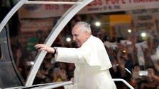 آزادیِ اظہار کی حدود ہیں:پوپ فرانسیس
