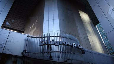 سيتي غروب: أرباح الشركات العالمية ستنخفض 10% في 2020