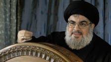 حزب اللہ میں اسرائیلی جاسوس بھرتی کیے جانے کا انکشاف