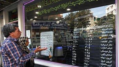 """هل تنزلق إيران نحو """"كارثة"""" اقتصادية بسبب ترمب؟"""