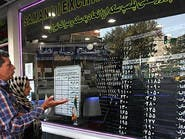 صندوق النقد: انخفاض النفط تهديد حقيقي لاقتصاد إيران
