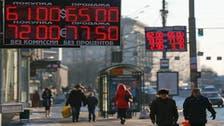 روسيا وأستراليا تنضمان للبنك الآسيوي للاستثمار