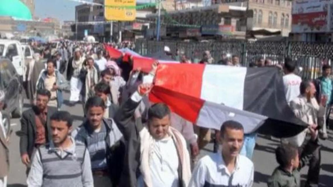 مظاهرات في اليمن ضد الحوثيين